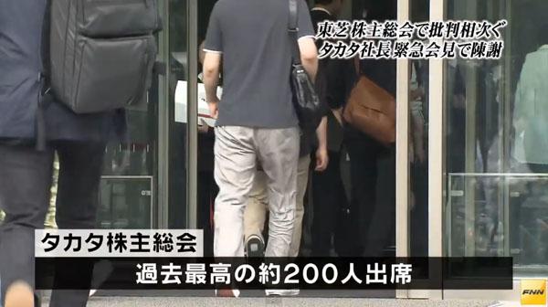 0231_Takata_airbag_recall_Toyota_Nissan_201505_abb_06.jpg