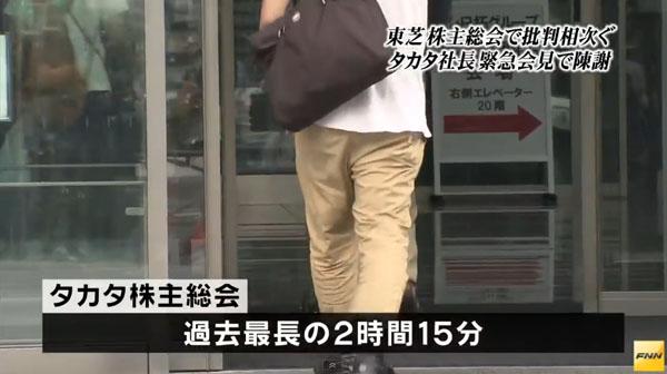 0231_Takata_airbag_recall_Toyota_Nissan_201505_abb_08.jpg