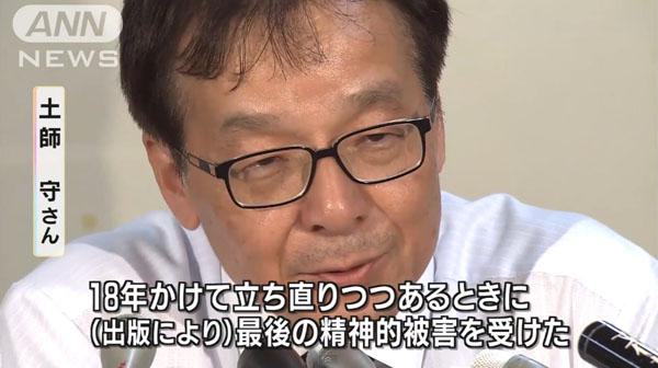 0295_Kobe_renzoku_jidou_sassyou_jiken_sakakibaraseito_zekka_201506_b_03.jpg