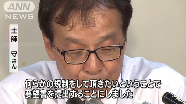 0295_Kobe_renzoku_jidou_sassyou_jiken_sakakibaraseito_zekka_201506_b_04.jpg