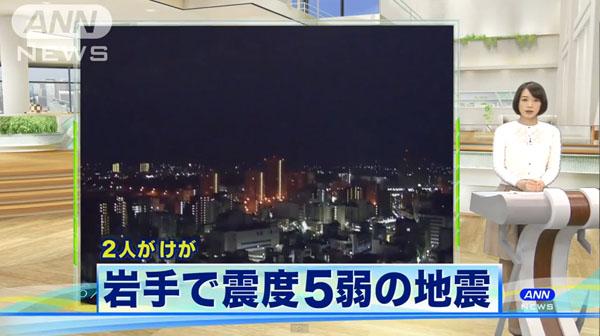 0320_Iwate_Morioka_jishin_shindo_5_M5_201507_c_01.jpg