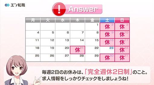 shuukyuu2nitiseisagi2015703sagi (2)