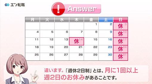 shuukyuu2nitiseisagi2015703sagi (1)