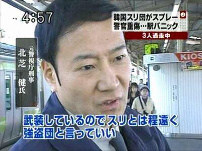 busousurinokannkokujin2015723 (1)