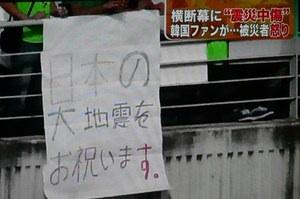 kankokunohannitikatudounoitibu2015803 (11)
