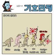 nihonjinhasaru2015808 (3)