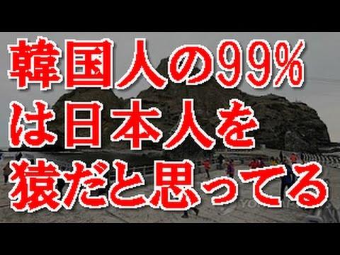nihonjinhasaru2015808 (7)