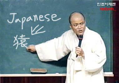 nihonjinhasaru2015808 (1)