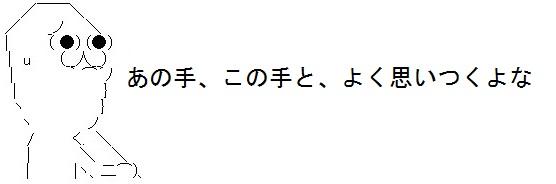 4be780fbsssnakamihakawaranai222333.jpg