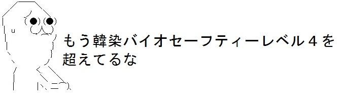4be780fbsssnakamihakawaranai22244.jpg