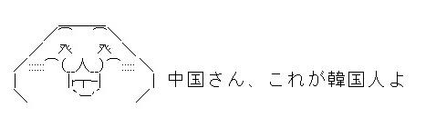 chuugokujinnyokoregakankokuda2015801.jpg