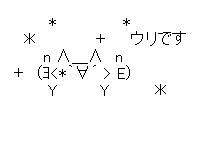 daxtutekankokujindamonouriha2015728.jpg