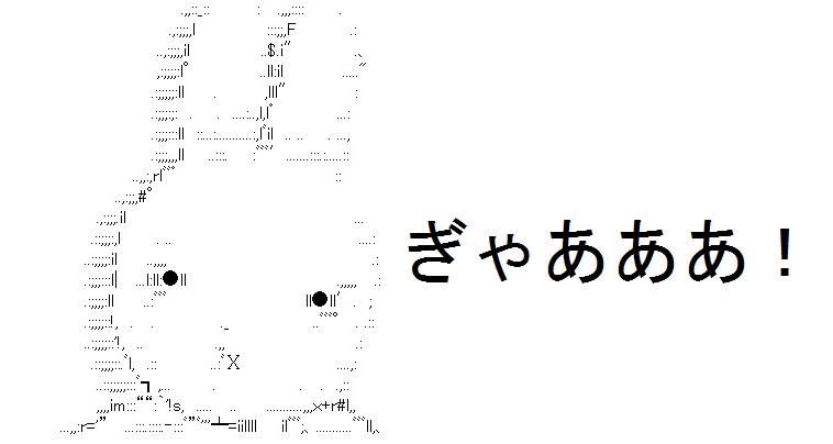 gyaaarabit2015728.jpg