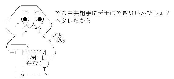 heedoudemoiiya2015703hetare.jpg