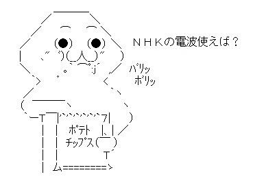 heedoudemoiiya2015703kierokyousantouNHK.jpg