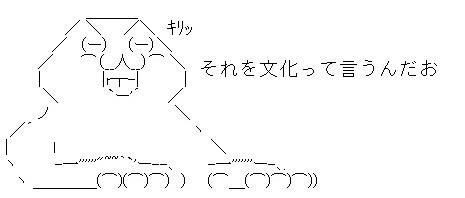 kirixtubunkadamonn2015720.jpg