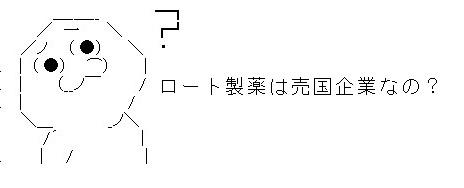 l938322222kankokukigyounano2015724.jpg