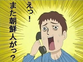 matasenjinka2015615korakomata22matamata.jpg