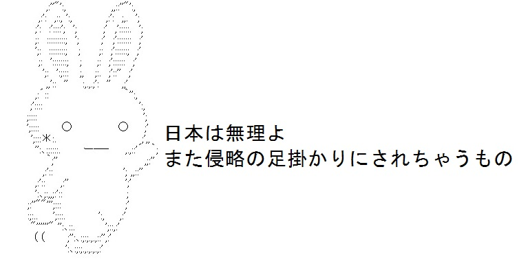 rabbitdouseikonhane2015729.jpg