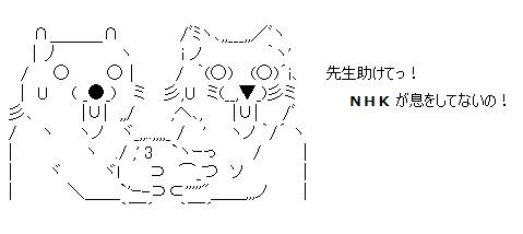 senseiNHKgaikisitenaihno2015705.jpg