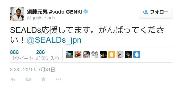 sudougenkigasayokudaxtuta201573222222.jpg