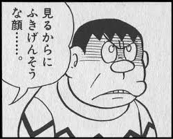 tankihasonki2015703souiukeredo.jpg