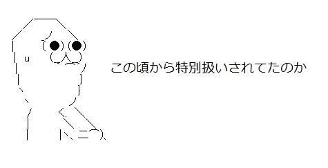 tokubetuatukaikayo2015715.jpg