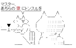 tonsuru2015808kaerebakankoku.jpg