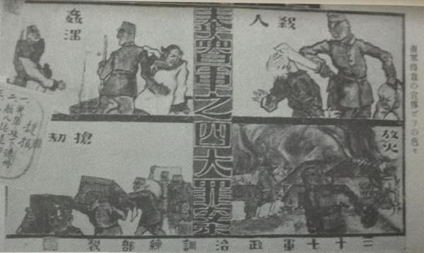 20150628 山東省派遣軍記念写真