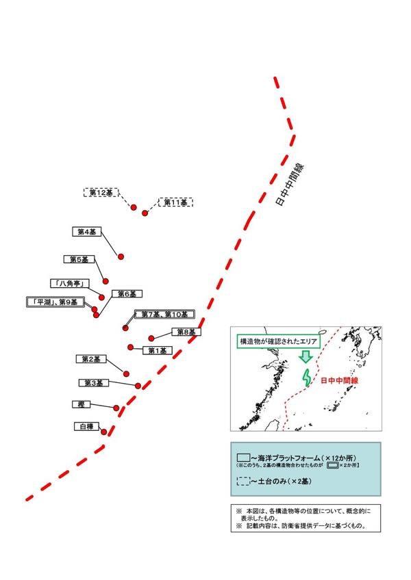 20150725 東シナ海の中共の施設