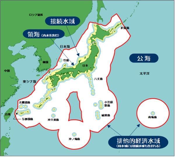 20150802 日本の領土領海_th