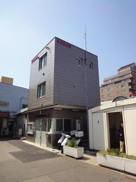 宮原駅前交番02