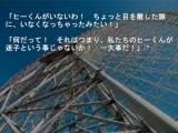 tamago_ss61.jpg