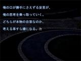 tamago_ss65.jpg