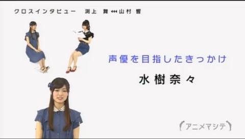 【1週間限定】アニメマシテ 2015年6月29日(月)放送分(MC:渕上舞×山村響)