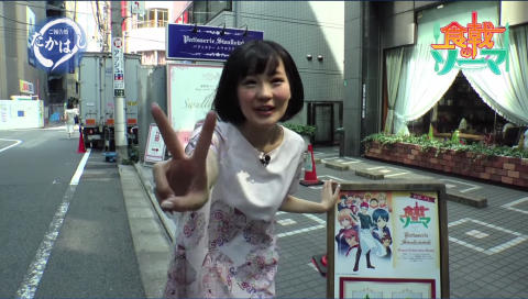 TVアニメ『食戟のソーマ』ご報告処たかはし 第2回 @パティスリースワロウテイル編