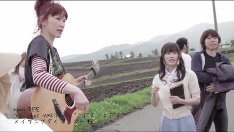 【nano.RIPE】「こだまことだま」DVD同梱盤収録メイキング映像ダイジェスト