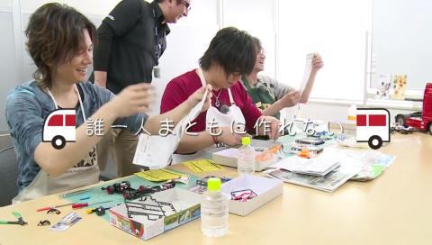 森川さんのはっぴーぼーらっきー 第23話(第二幕その11) ワッシャーはどこへ?