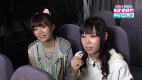 『プリンセスコネクト!』優歌と樹里のプリンセスチャンネル 特別編①【プリコネ】