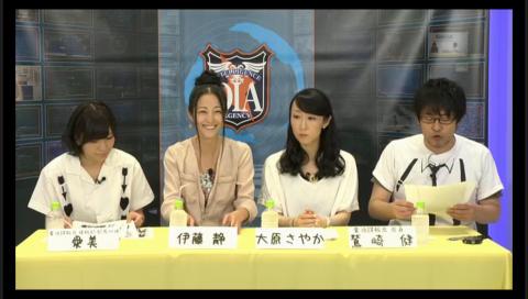 電波諜報局 ゲスト:大原さやか&伊藤静 (2015.07.09)