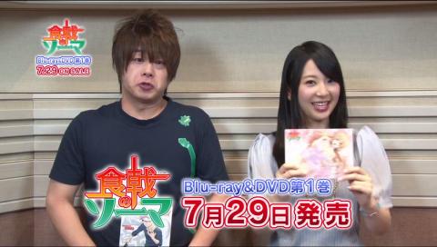 TVアニメ『食戟のソーマ』Blu-ray & DVD キャストによる紹介映像(松岡禎丞、種田梨沙)