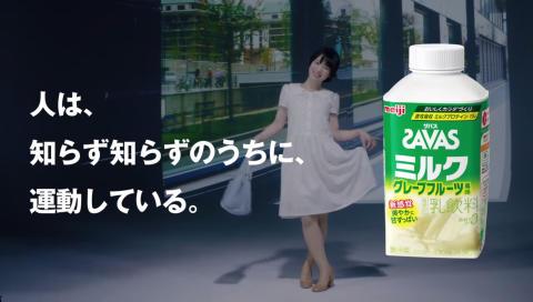 内田真礼|知らず知らず筋図鑑 ザバスミルク