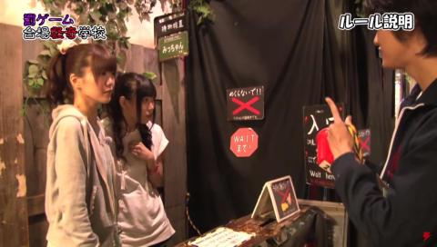 『プリンセスコネクト!』優歌と樹里のプリンセスチャンネル 第7回【プリコネ】