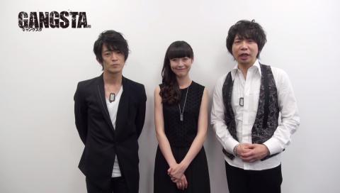 TVアニメ『GANGSTA.』キャストコメント映像