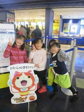 2014.12.21 映画 003