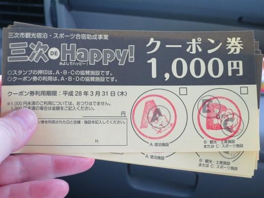 2015.07.20 君田 001