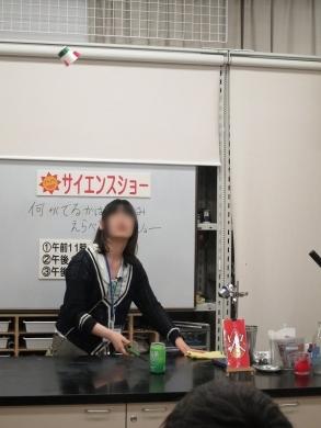 2015.08.06 江波山気象館 040