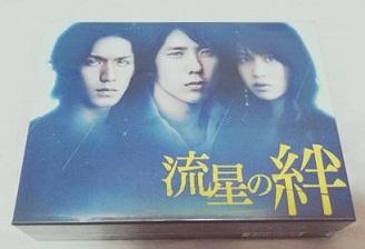 723流星の絆Blu-ray