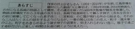 725長崎新聞d