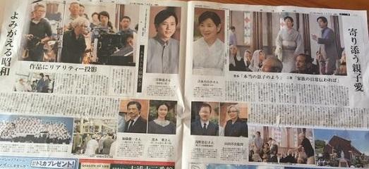 725長崎新聞b